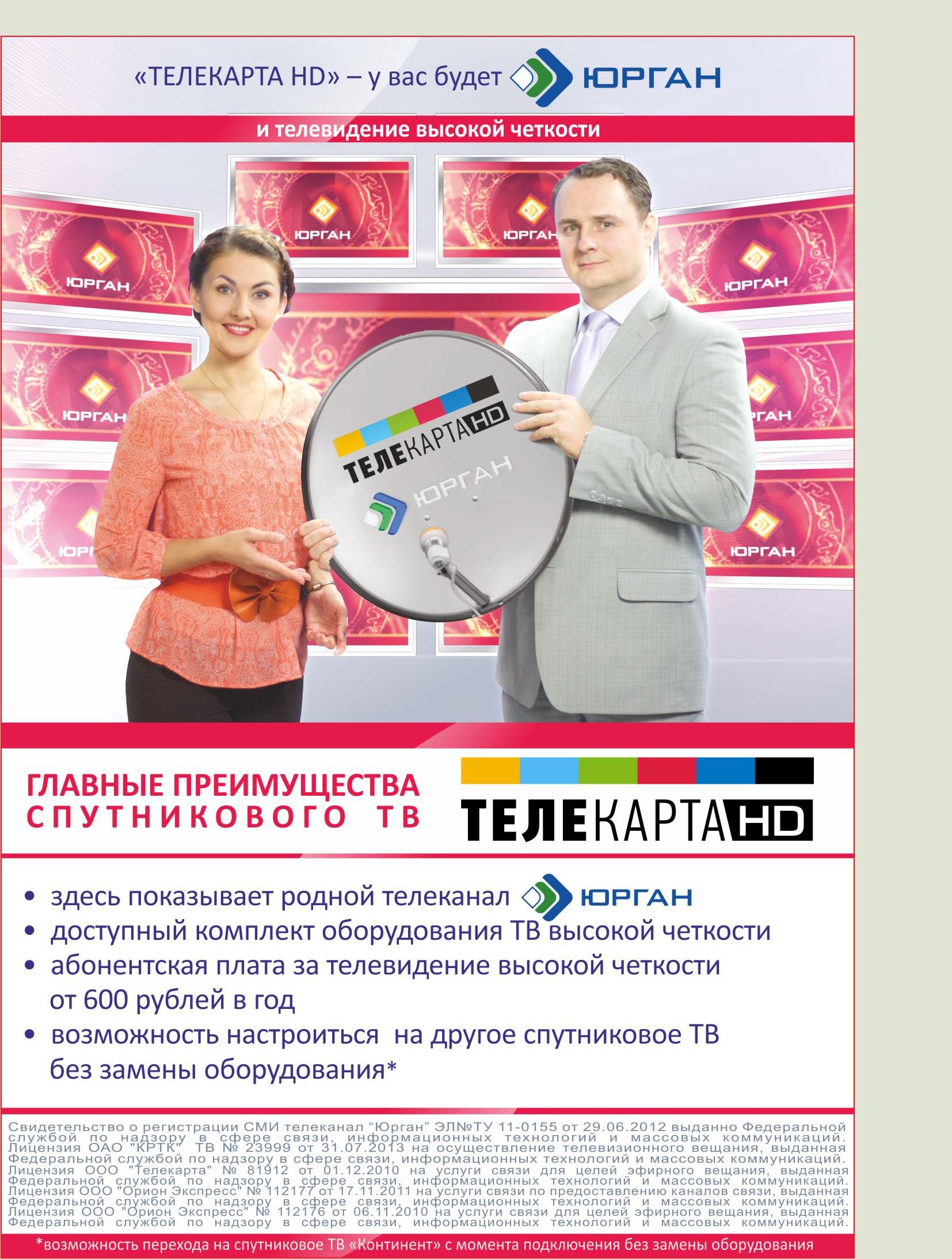 Россия 1 новости прямой эфир 2015