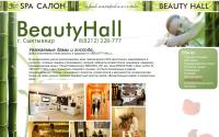 beautyhall.biz